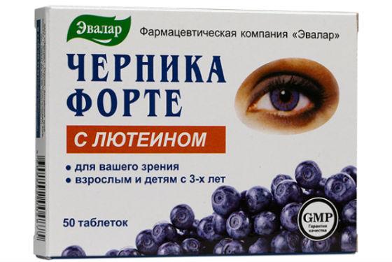 biopszia a látásról